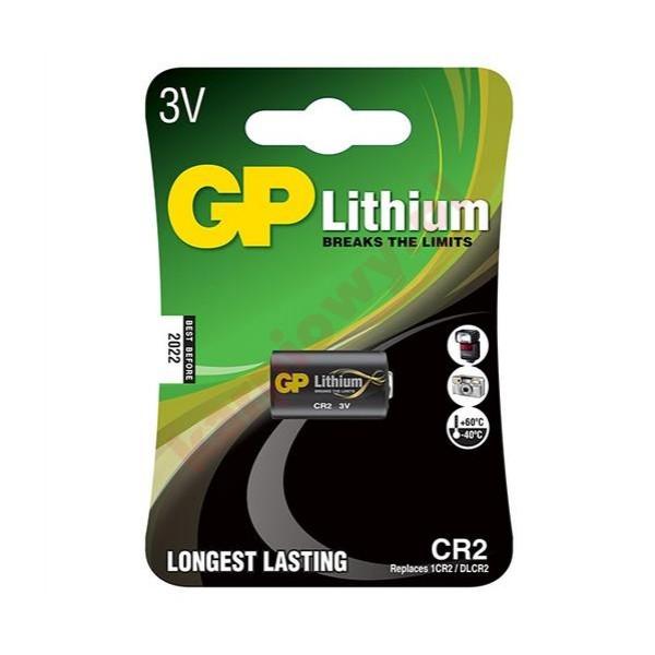 Bateria CR2 3V lithium | cena za sztukę